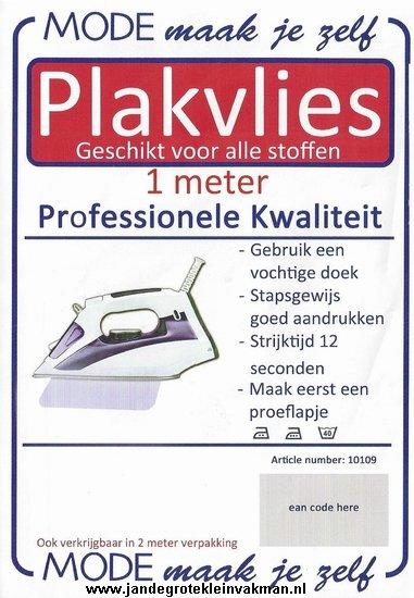 Plakvlies professionele kwaliteit wit, 100cm x 90cm