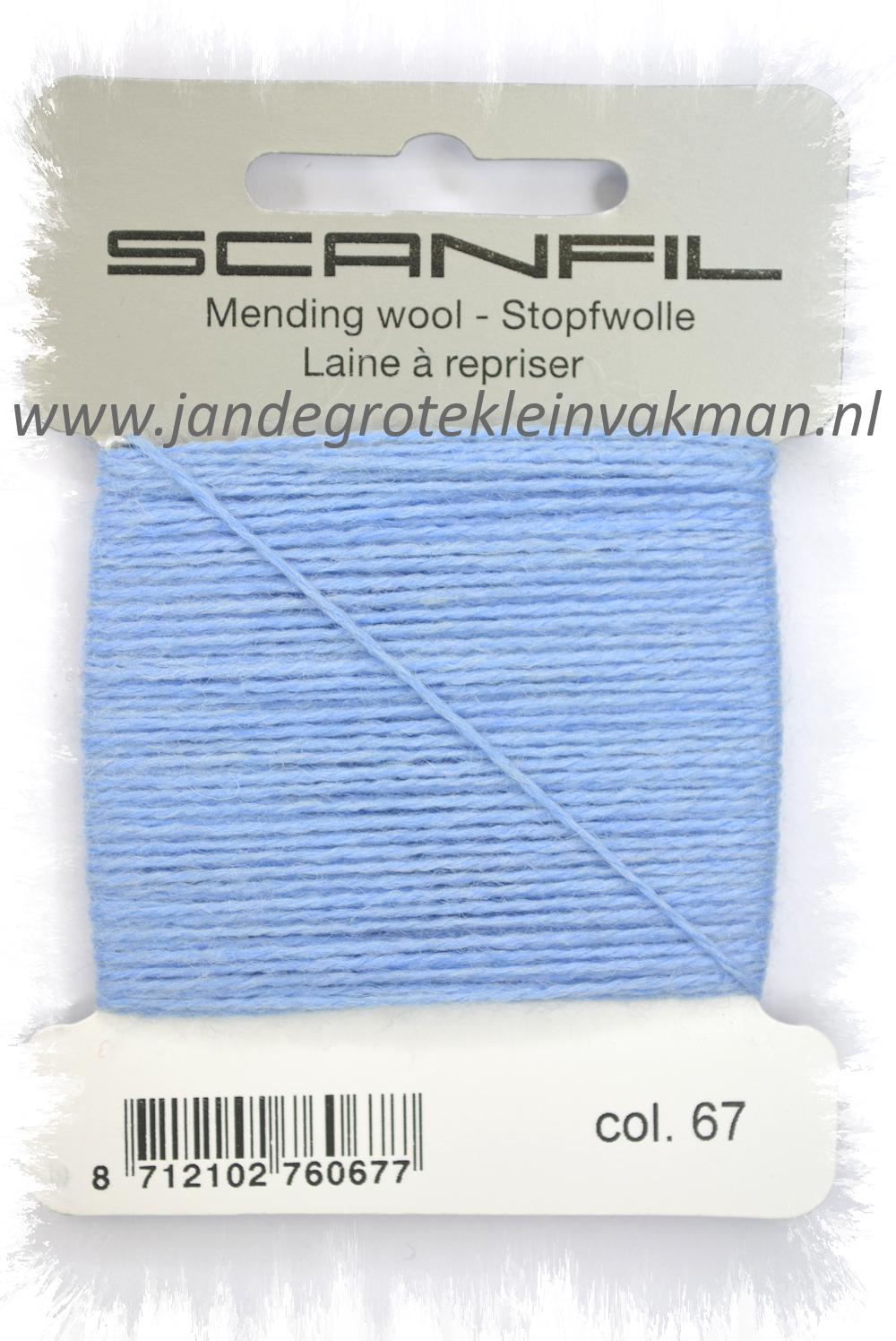 Stopwol, per kaartje van 15 meter, lichtblauw