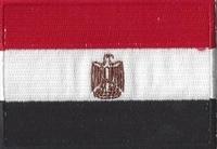Egypte, applicatie opstrijkbaar, 83mm x 58mm