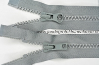 Dubbel deelb, bloktand, nylon, 55cm, kleur 577, grijs