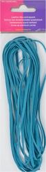 Veterkoord, imitatieleer, 3mm lengte 5mtr, blauw, per meter