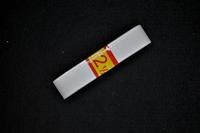 Kleding elastiek geribbeld, wit, 20mm breed, rol van 250cm
