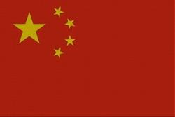 Landenvlag China, 155cm x 90cm
